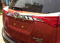 Toyota RAV4 Mk4 2013+ накладка хром на крышку багажника SS