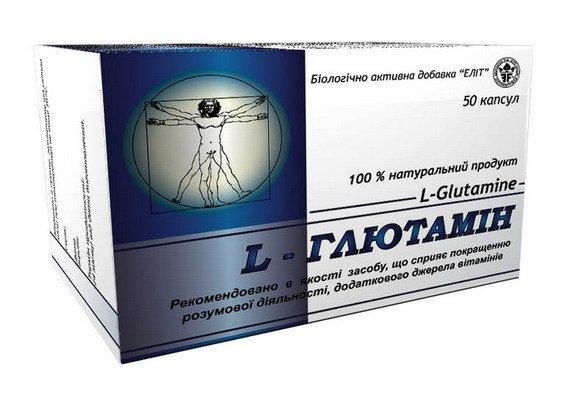 L – Глютамин (Элит-Фарм) 50 капс.