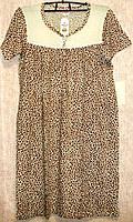 Ночная рубашка 100% хлопок размер 50-52