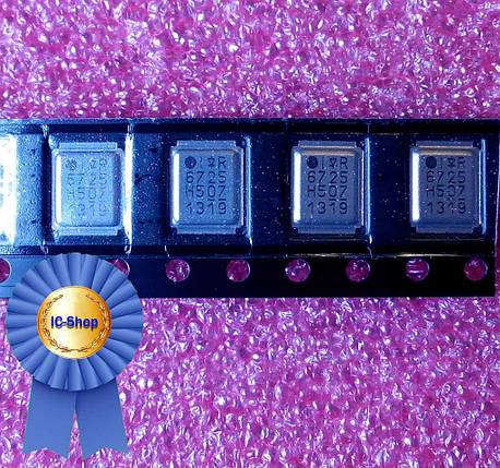 Микросхема IRF6725 ( IRF6725MTRPBF ), фото 2