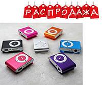 MP3 Плеер Алюминиевый . РАСПРОДАЖА
