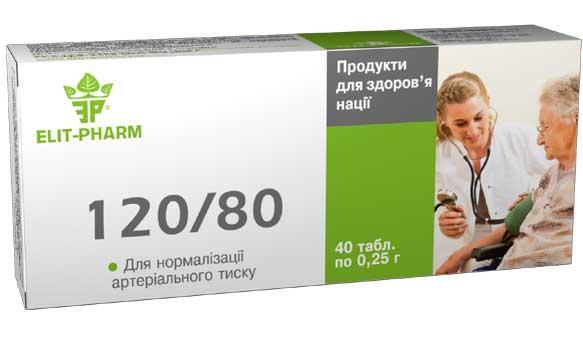 120/80 (Еліт-Фарм) 40 табл.