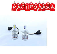 Led лампы для авто UKC Car Led H4. РАСПРОДАЖА