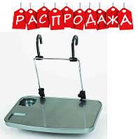 Раскладной автомобильный универсальный столик Multi Tray. РАСПРОДАЖА