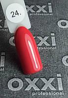 Гель лак Oxxi №024 (оранжево-красный, эмаль), 8 мл