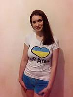 """Футболка """"Я люблю Украину"""", шорты велюр """"Adidas"""". Ирина, с. Троицкое"""