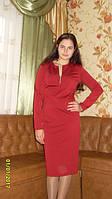 "Платье ""City Style"". Анна, г. Житомир"