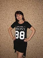 """Платье """"Bronx 88"""". Людмила, г. Кривой Рог"""
