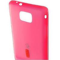 CapDase Samsung i9100 Pink