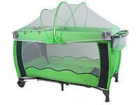 Кроватка для путешествий Clamaro 304 Зеленый