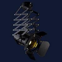 Подвесные прожекторы и трековые светильники с стиле LOFT