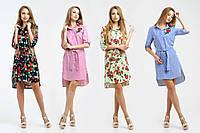 Платье женское модное с поясом новинка 2017