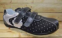 Детские кроссовки для девочек размеры 35-36