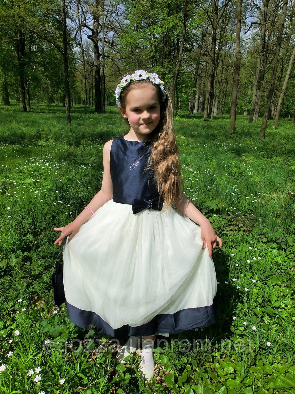 Детская Одежда С Быстрой Доставкой С Доставкой