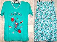 Пижама качественная Турция 100% хлопок размер XL(46-48)