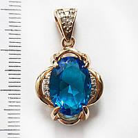 Кулон xuping подвеска с голубым камнем  2.7см 179