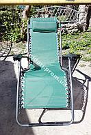 Шезлонг зеленый ,110 кг,25 мм сталь