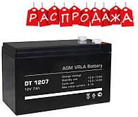 Аккумулятор BAPTA 12V 7Ah. РАСПРОДАЖА