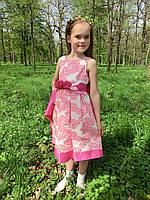 Красивое нарядное платье. Размеры: 6, 7, 8, 9 лет