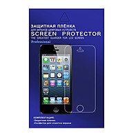 Защитная пленка для iPhone 4 4s matte 2 стороны