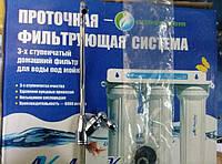 Кран для питьевой воды латунный,усиленный.