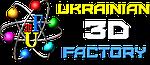 U3DF - украинская фабрика по производству расходных материалов для 3D принтеров и печати 3D изделий