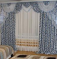 Комплект ламбрекен + шторы в зал, спальню Блэкаут Голубой 243