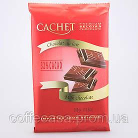 Премиум шоколад Cachet 32% Milk Chocolate, 300 г