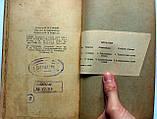 """Ганюшина Е. """"Скарлатина у детей"""" Медгиз. 1950 год, фото 10"""