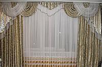 Комплект ламбрекен + шторы в зал, спальню Блекаут