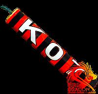 Петарды К07 (мерцание+взрыв) в упаковке 1 шт.