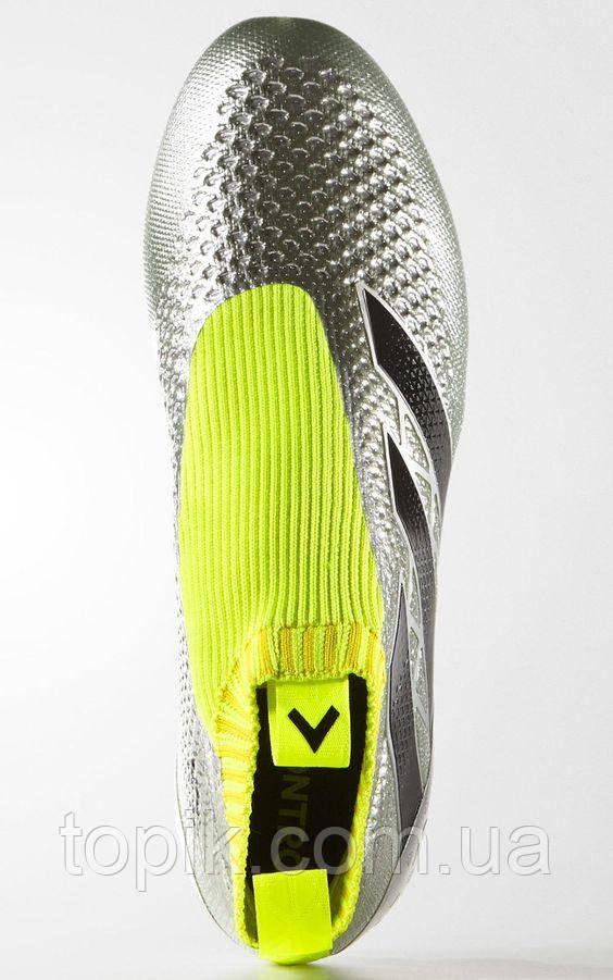 купить футбольную обувь недорого в украине в интернет магазине обуви Топик