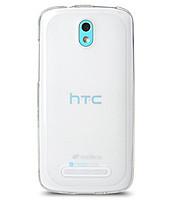 Cиликоновый чехол S-series HTC Desire 301 белый