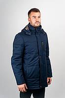 Куртка мужская с капюшоном AG-0002364 (Синий)