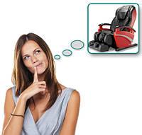 Массажное кресло для дома: секрет вашего здоровья