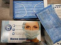 Маски медицинские трехслойные Meditex