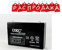 Аккумулятор 6V 7A UKC. РАСПРОДАЖА