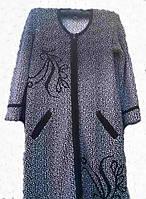 Элегантное женское пальто-кардиган с вышивкой производства Венгрии, р 50-52.