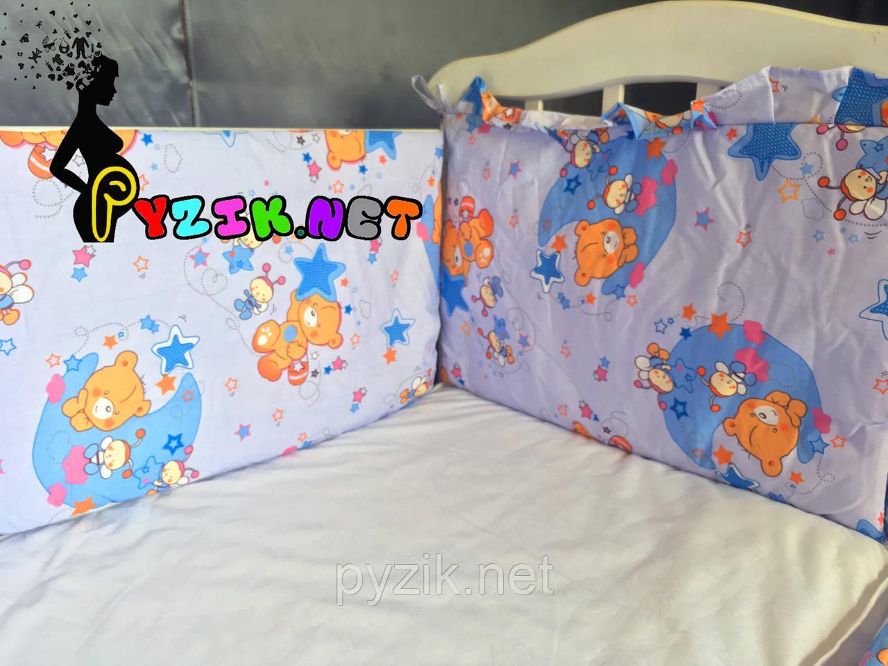 """Защита для детской кроватки 120х60 см, """"Мишки пчелки"""" синяя"""