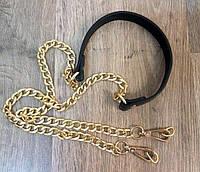 Цепочка-ручка для сумки клатча 120см с черной вставкой из кожзама 180г цвет золото 12мм