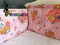 """Защита для детской кроватки 120х60 см, """"Мишки пчелки"""" розовая, фото 1"""