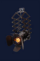 Прожектор на треке и пружине LOFT L5214 Black