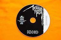 Музыкальный CD диск. КИНО - Легенды русского рока