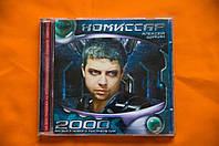 Музыкальный CD диск. КОМИССАР 2000
