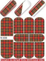 Наклейки для дизайна ногтей Фоны, Бренды