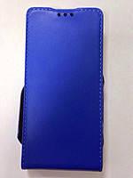 Книжка Техникс Lenovo S858t синяя