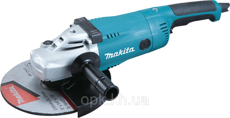✅ Угловая шлифовальная машина Makita GA 9020 (Ø 230 мм) - ТОВ О.П.К. Компанi в Харькове