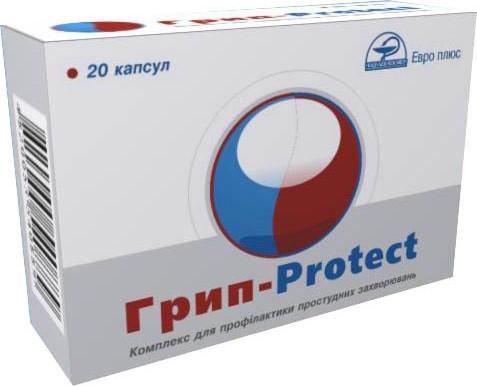 Грипп-Protect  (Евро Плюс) 20 капс.
