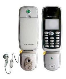 Устройства телефонной защиты