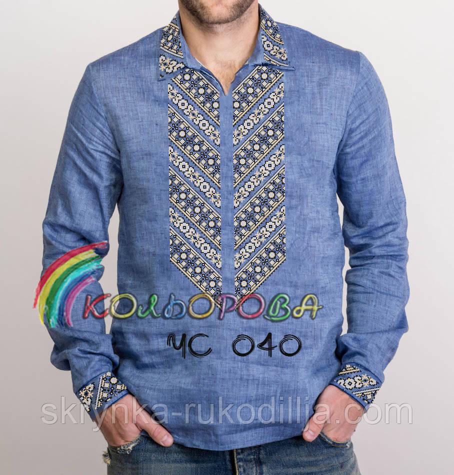 Заготовка чоловічої сорочки для вишивки  ad683ab581b72